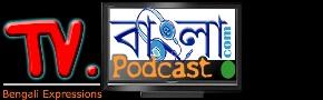 BanglaPodcastTV